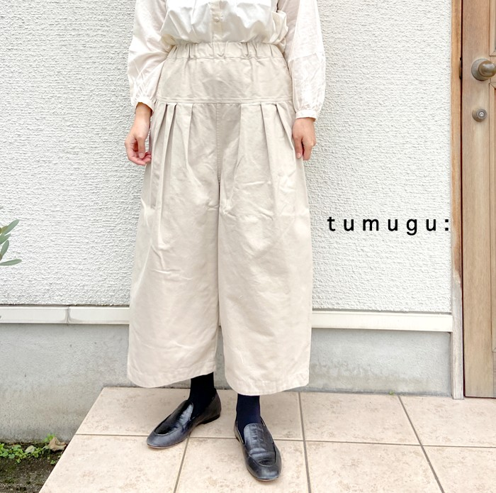 tumugu-tb20420