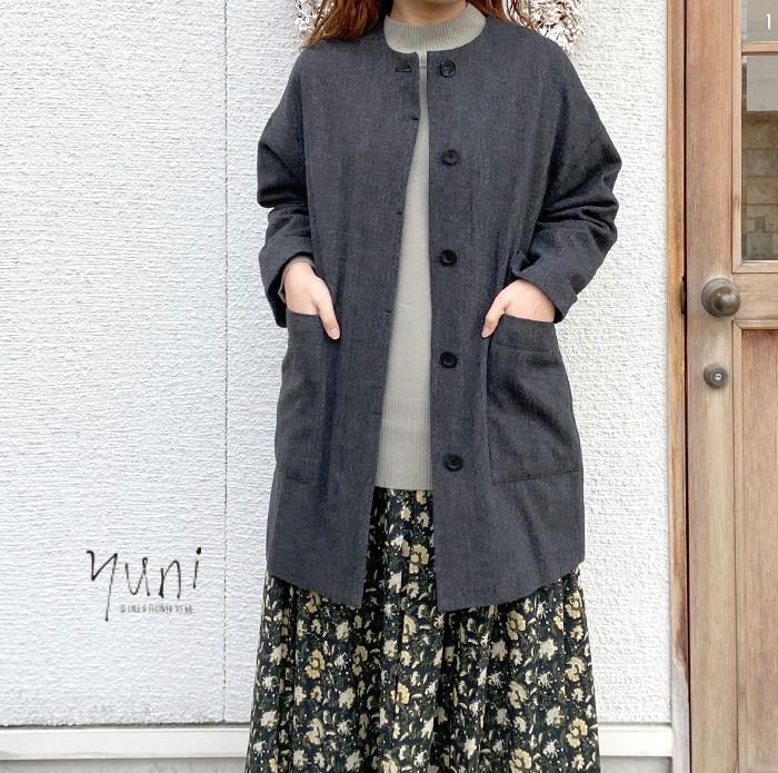 yuni-co010-20-2