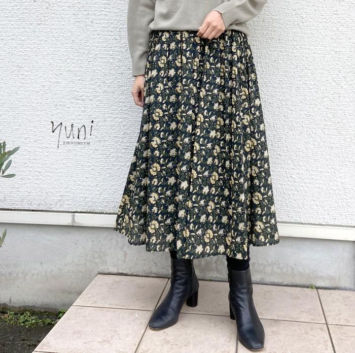 yuni-sk005-20-2