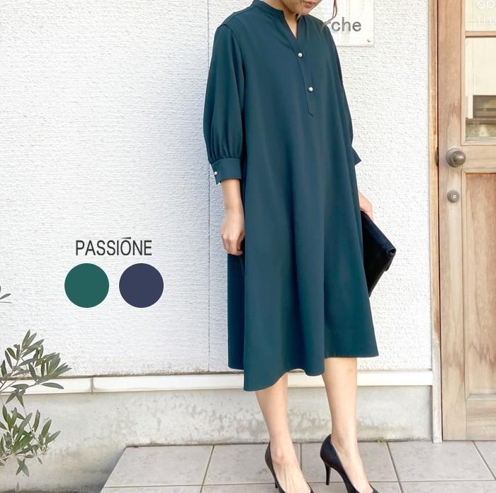 passione-036105