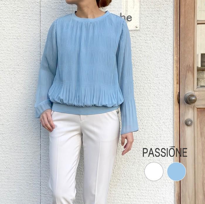 passione-116971