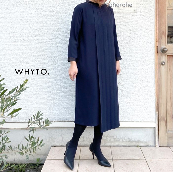 whyto-wht21hop2
