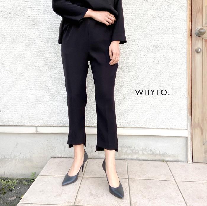 whyto-wht17hpt1