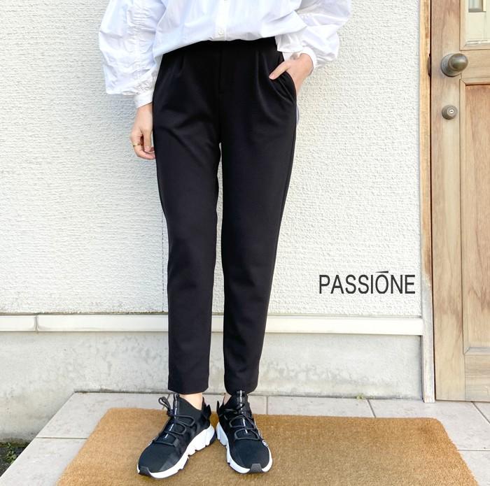 passione-116632