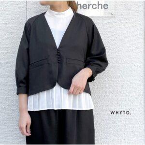 whyto-wht20hjk1
