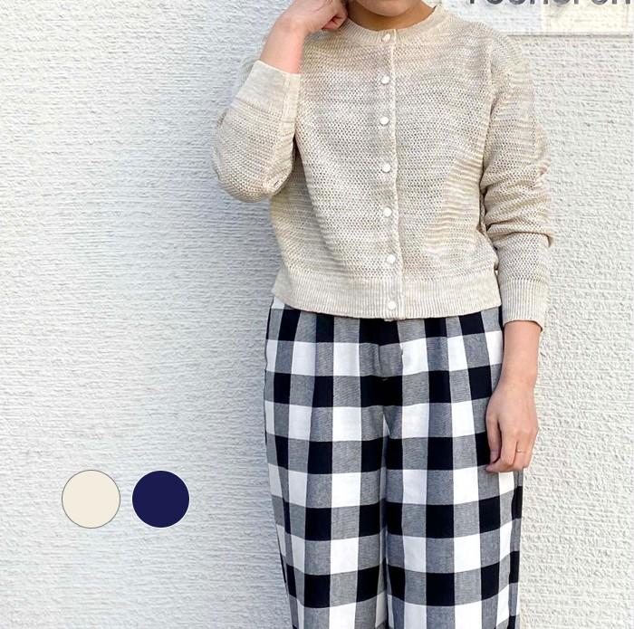 yuni-kn002-21-1