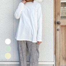 yuni-ct002-21-1