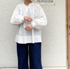 cafune-115904