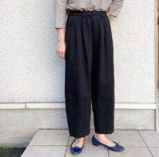 cafune-115601