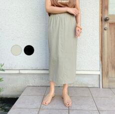 yuni-sk005-21-1