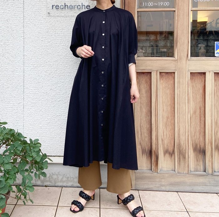 cafune-135101